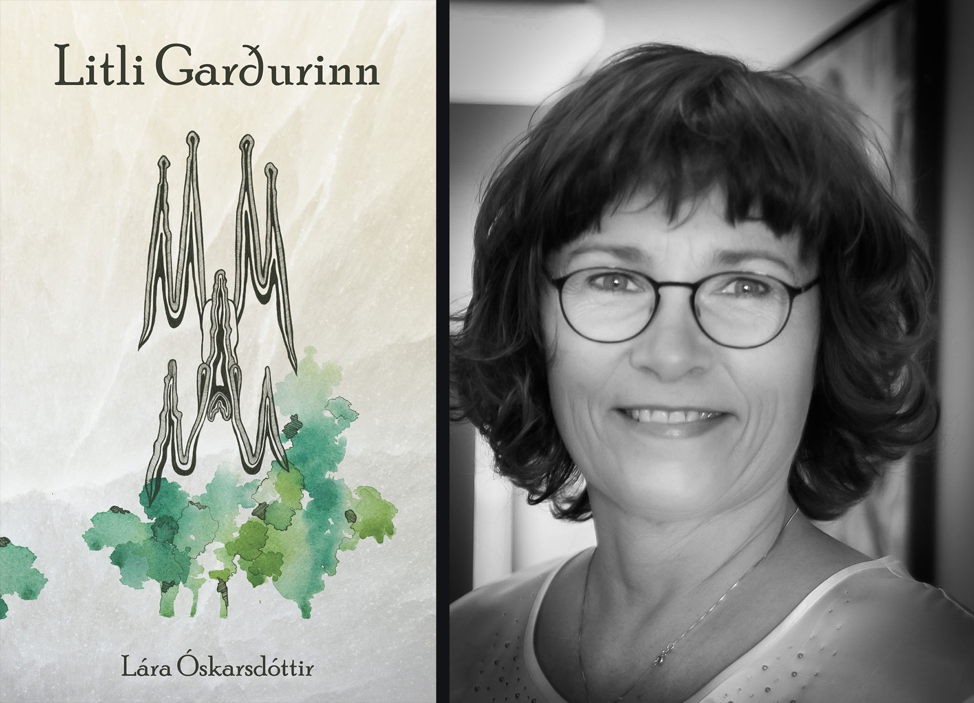 Íris Huld Guðmundsdóttir